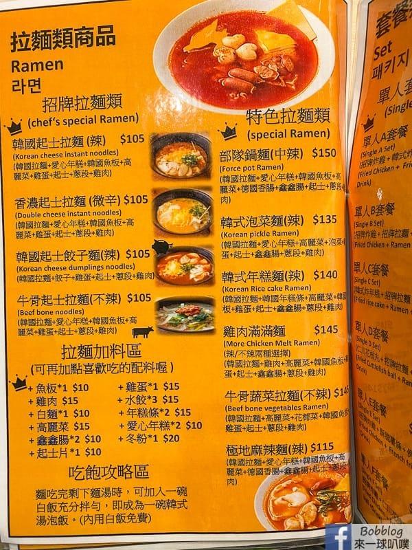 hsinchu-Hot Chicken-10
