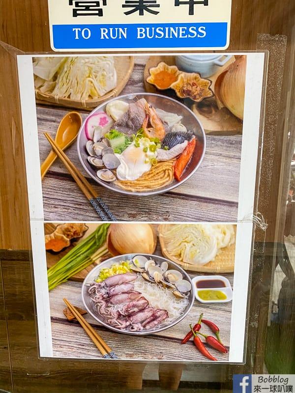 hsinchu-Yang-braised-pork-on-rice-5