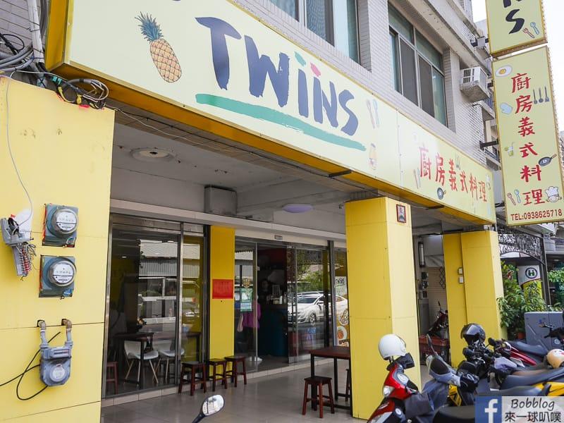 hsinchu-twins-speghetti