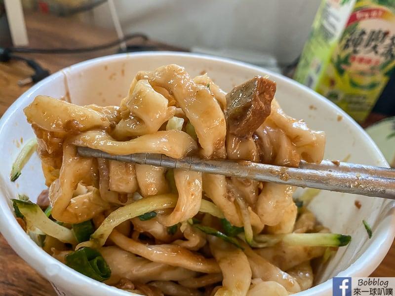 hsinchu-beef-noodle-17