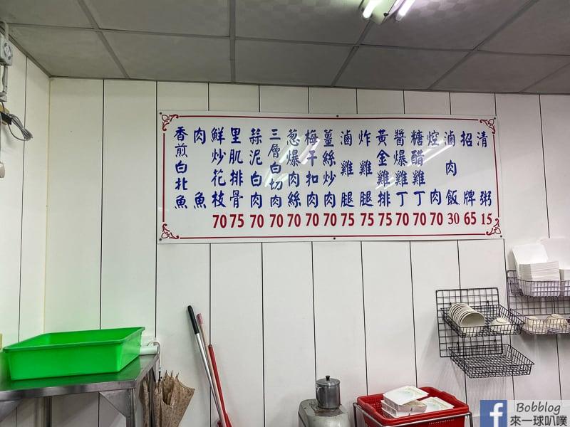 hsinchu-beef-noodle-2