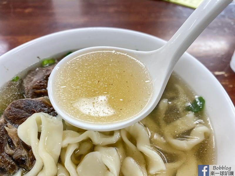 hsinchu-beef-noodle-28