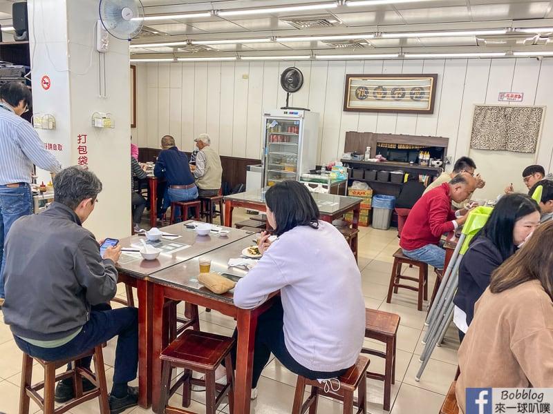 hsinchu-syuefu-road-noodle-10