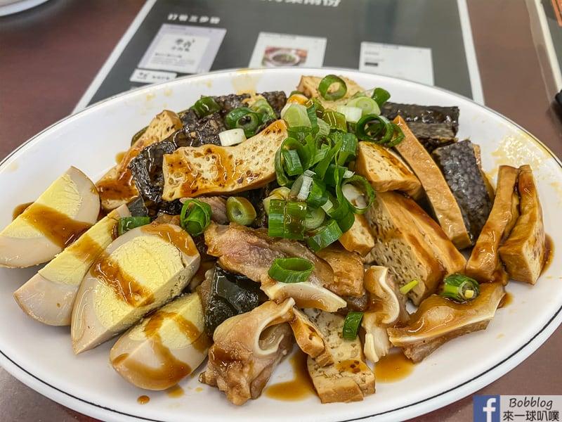 hsinchu-syuefu-road-noodle-11