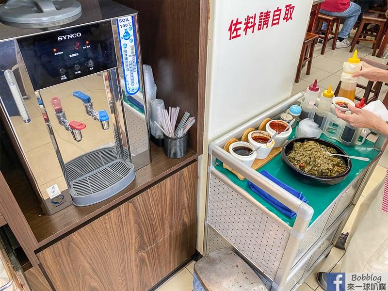 hsinchu-syuefu-road-noodle-7