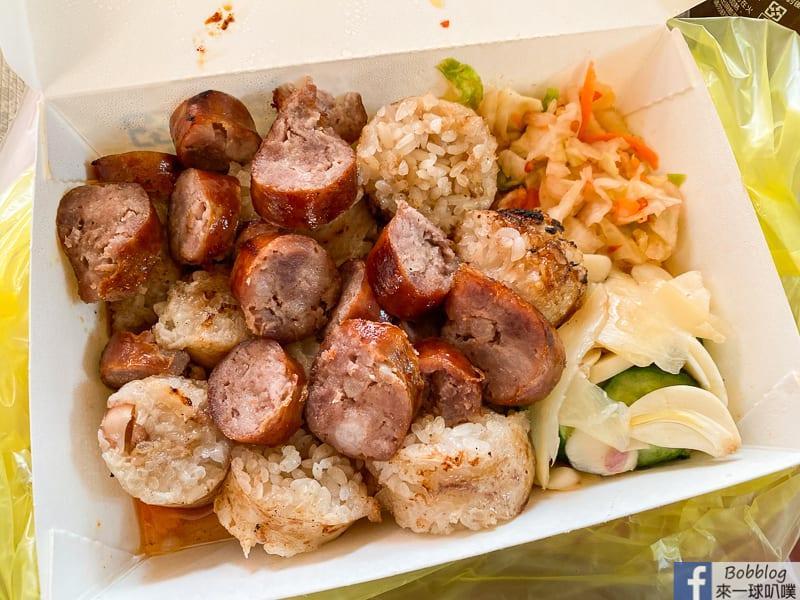 網站近期文章:新竹小洞天米腸香腸(手工香腸米腸,解膩泡菜小黃瓜)