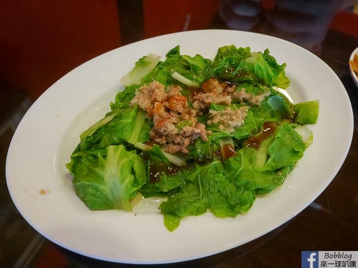 Hsinchu Gaocui road beef noodles 13
