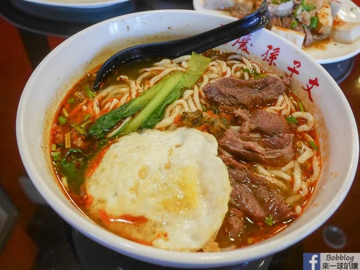 Hsinchu Gaocui road beef noodles 19