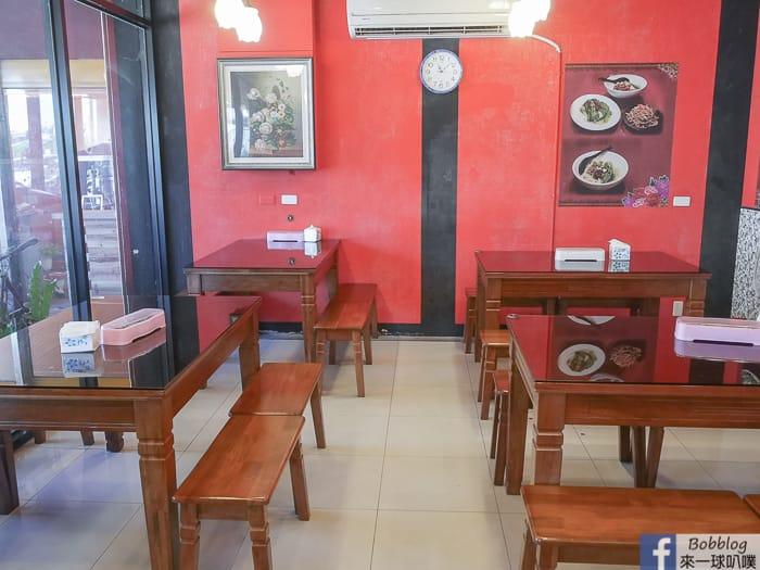 Hsinchu Gaocui road beef noodles 2