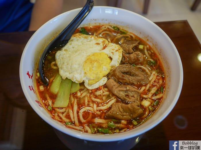 Hsinchu Gaocui road beef noodles 21