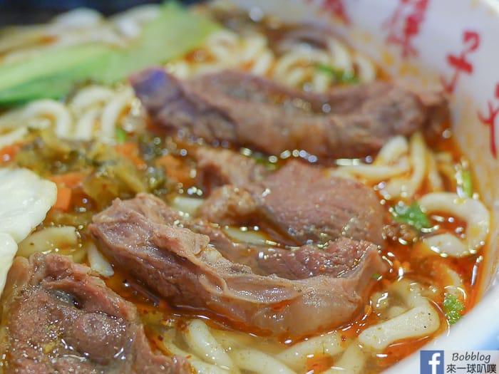 Hsinchu Gaocui road beef noodles 25