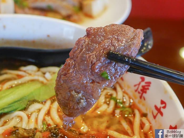 Hsinchu Gaocui road beef noodles 26