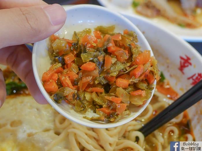 Hsinchu Gaocui road beef noodles 29