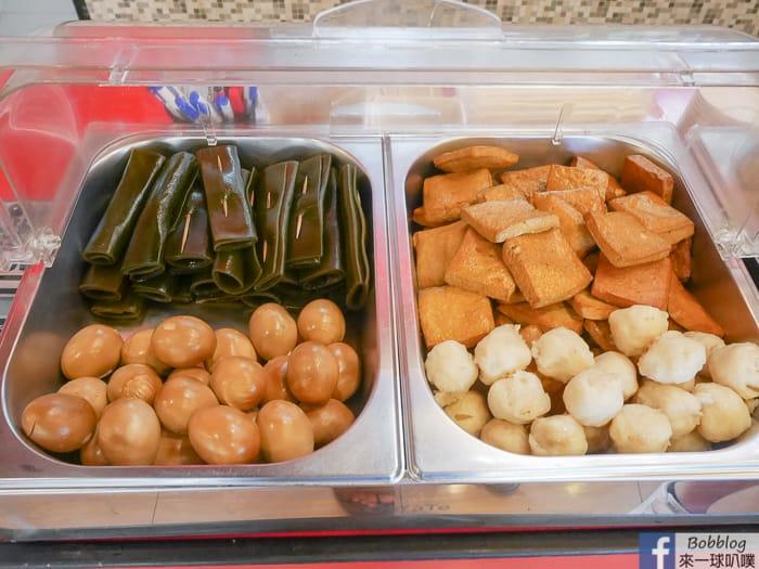 Hsinchu Gaocui road beef noodles 7