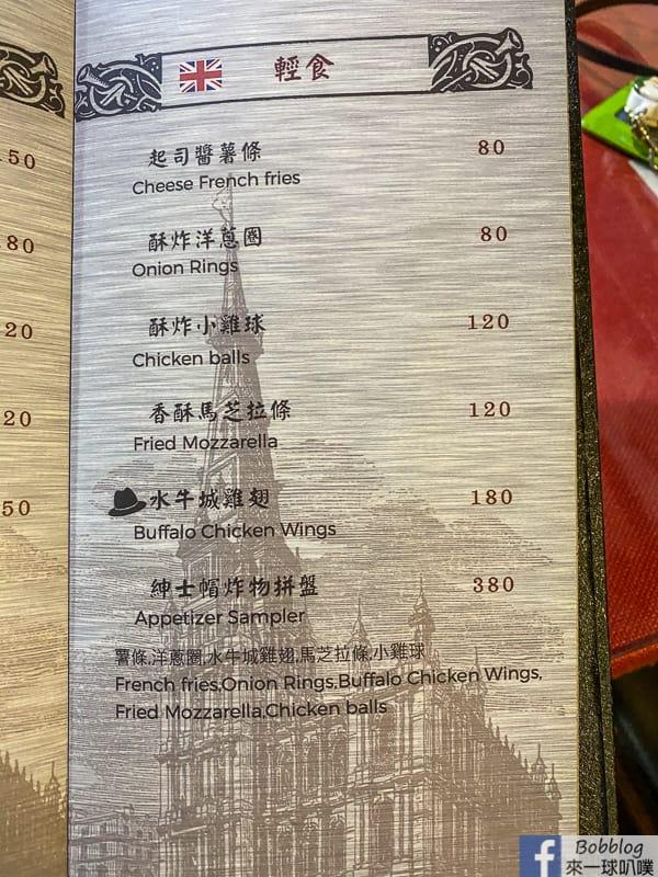 hsinchu-Gentleman-hat-restaurant-12