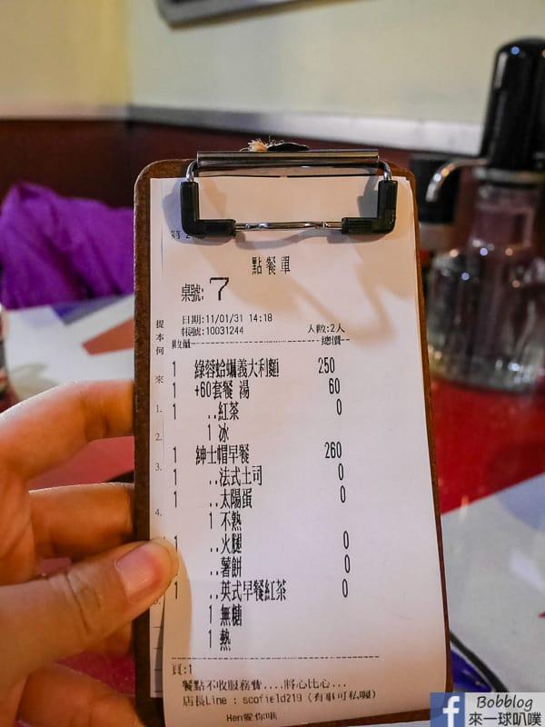 hsinchu-Gentleman-hat-restaurant-23