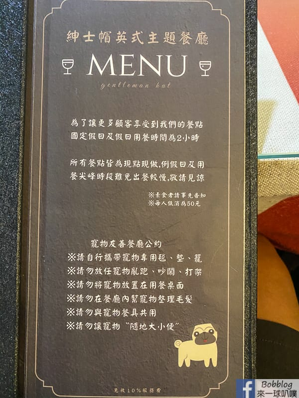 hsinchu-Gentleman-hat-restaurant-4