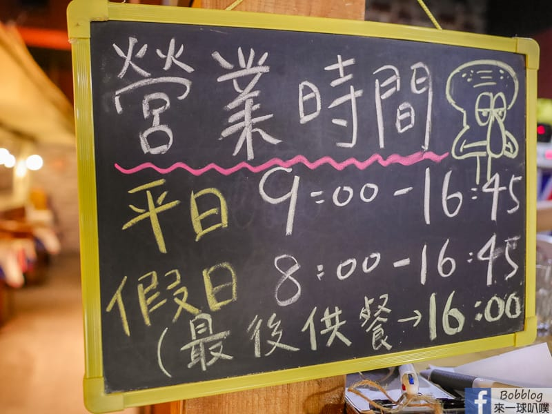 hsinchu-Gentleman-hat-restaurant-41
