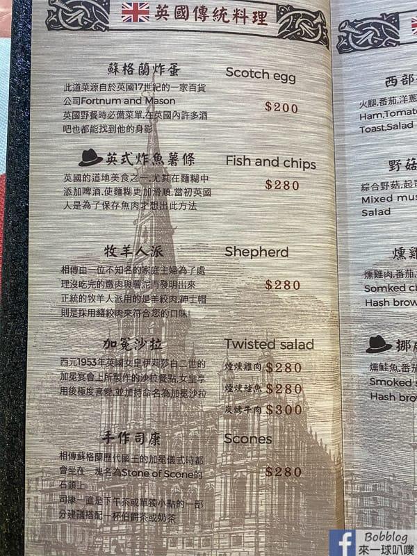 hsinchu-Gentleman-hat-restaurant-5