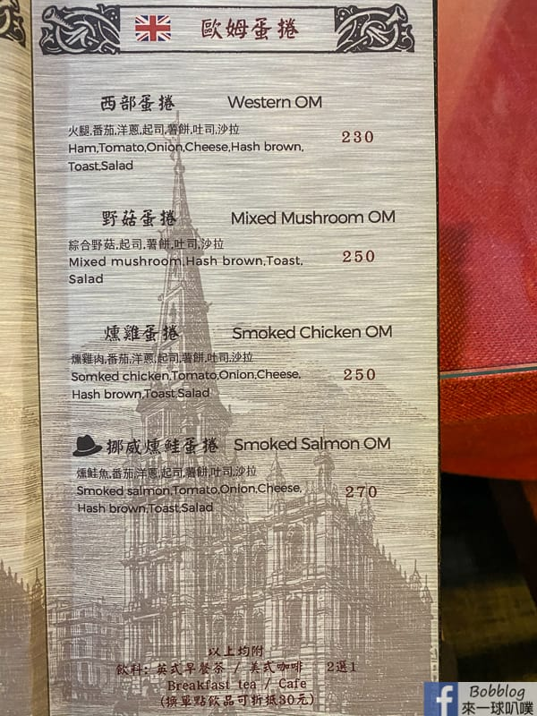 hsinchu-Gentleman-hat-restaurant-6