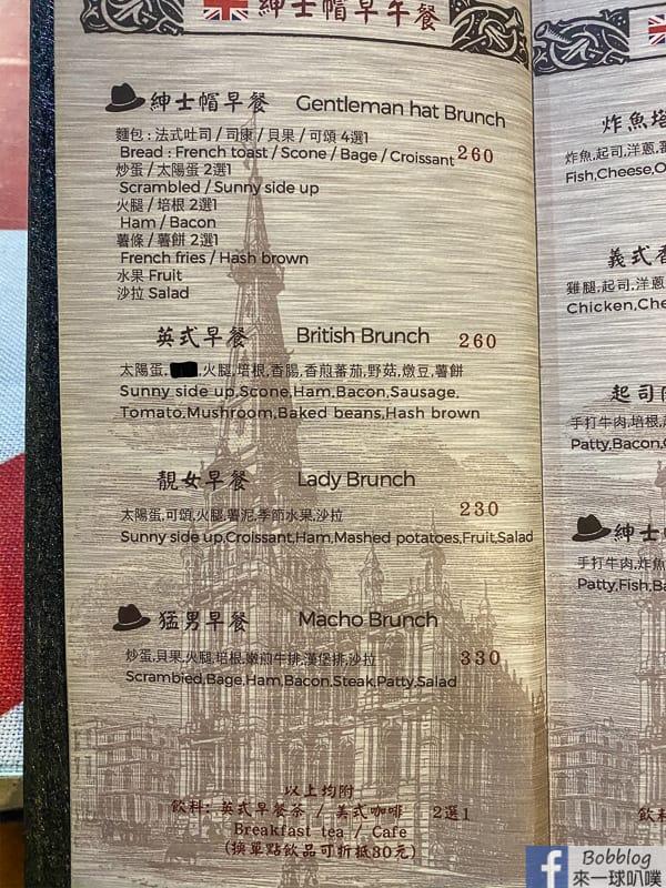 hsinchu-Gentleman-hat-restaurant-7