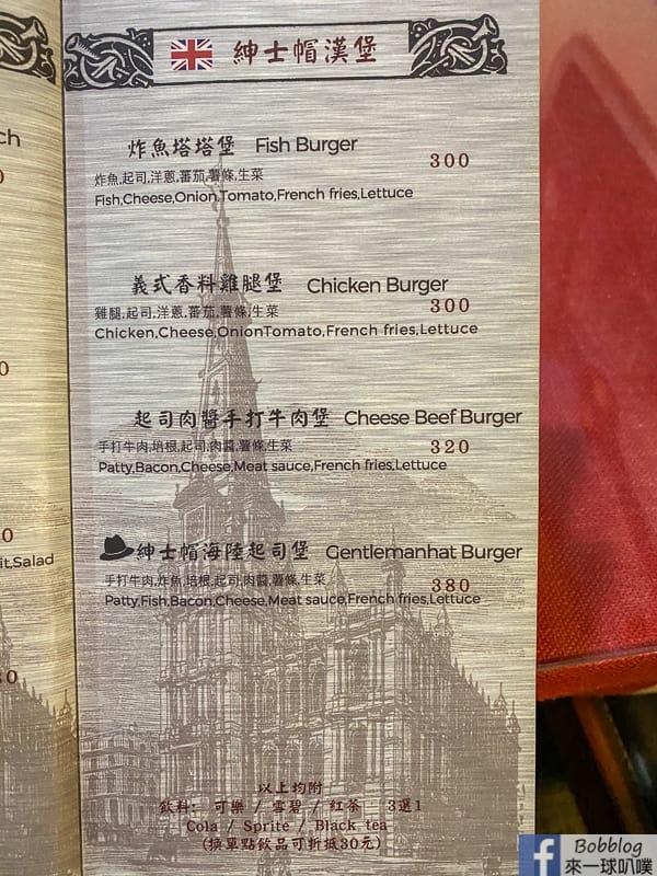 hsinchu-Gentleman-hat-restaurant-8