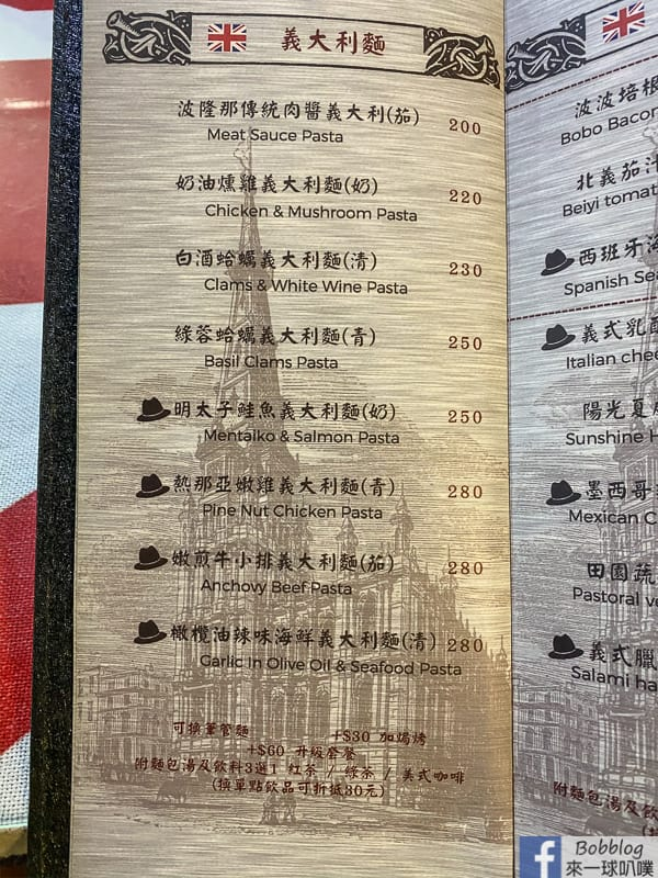 hsinchu-Gentleman-hat-restaurant-9