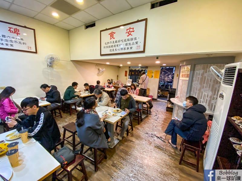 hsinchu-dumpling-11