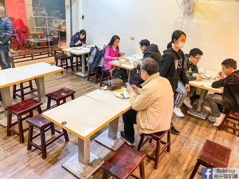 hsinchu-dumpling-14