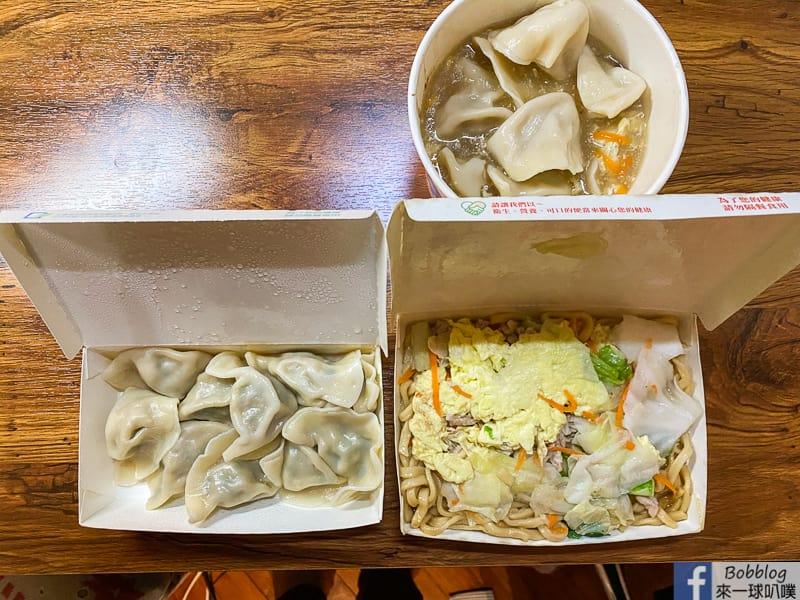 hsinchu-dumpling-18