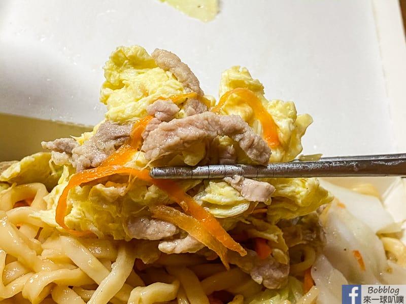 hsinchu-dumpling-27