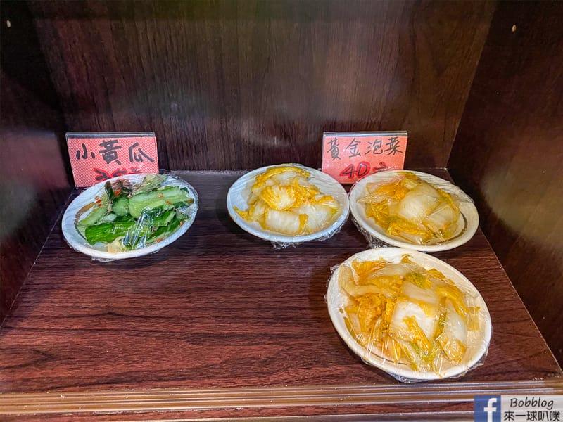 hsinchu-dumpling-6