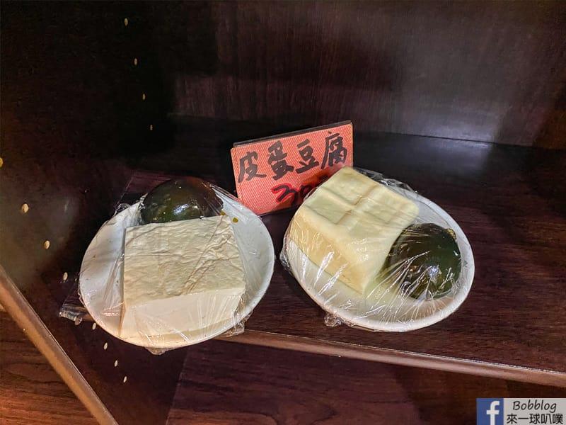hsinchu-dumpling-8
