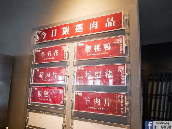 chien-yen-shabu-shabu-Zhubei-25