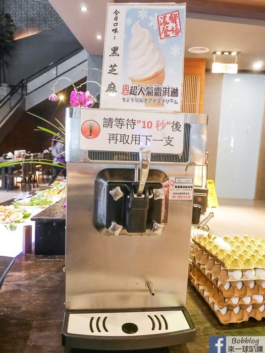 chien-yen-shabu-shabu-Zhubei-34