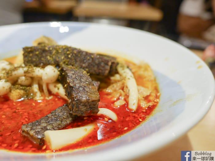 Hsinchu Spicy Hot Pot 11