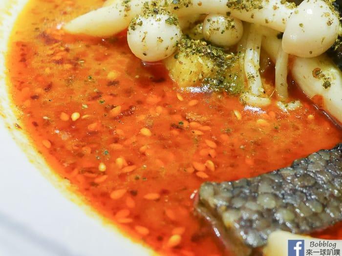 Hsinchu Spicy Hot Pot 13