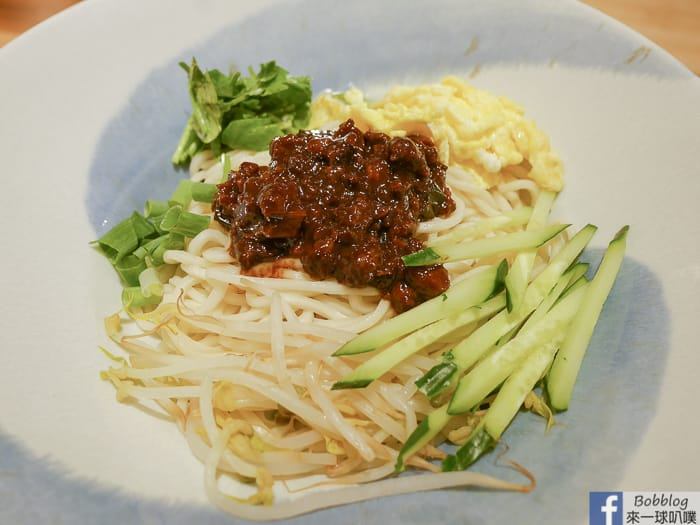 Hsinchu Spicy Hot Pot 18