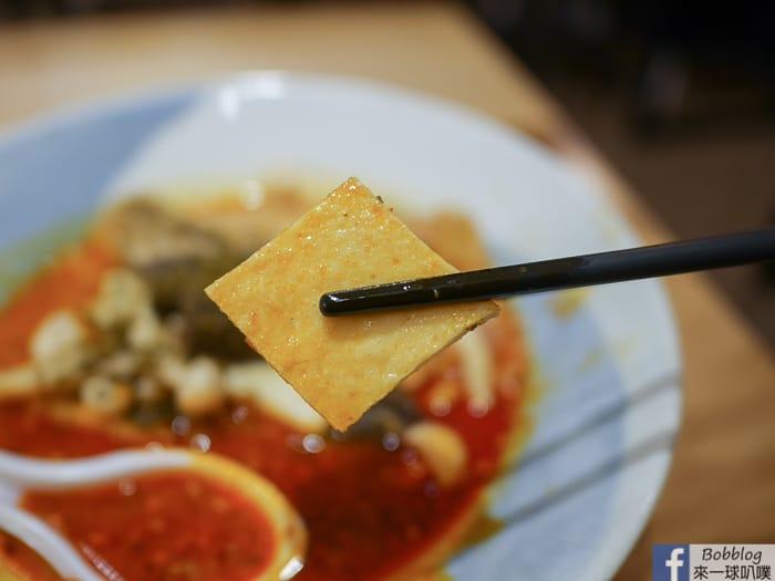 Hsinchu Spicy Hot Pot 21