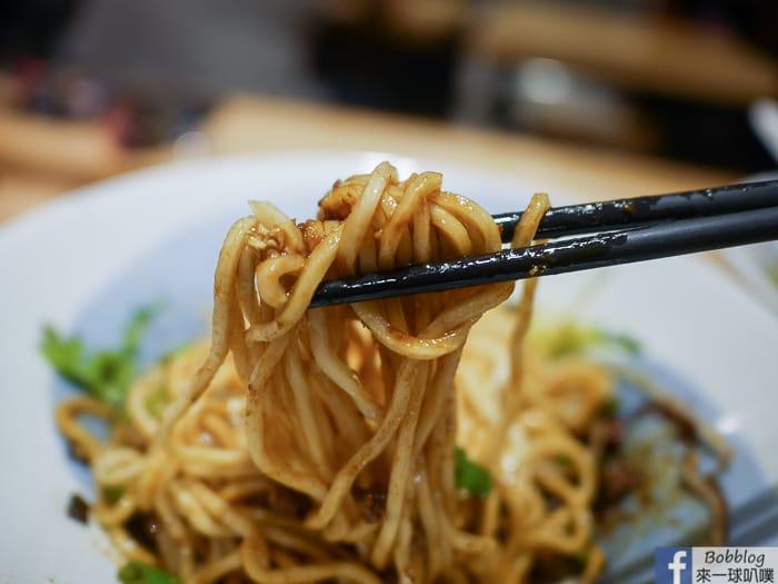 Hsinchu Spicy Hot Pot 25