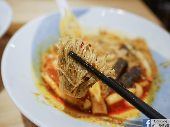 Hsinchu Spicy Hot Pot 26
