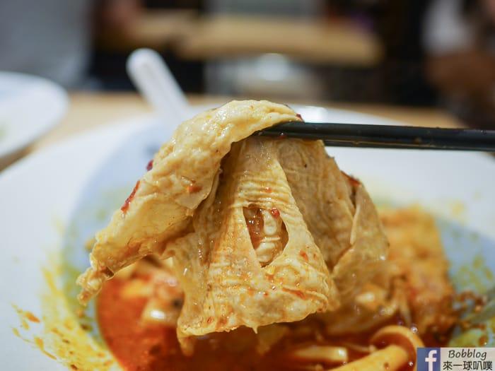 Hsinchu Spicy Hot Pot 28