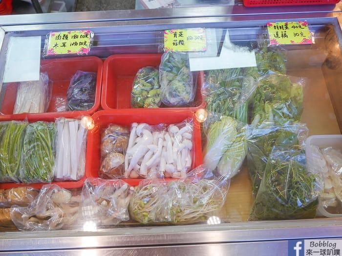 Hsinchu Spicy Hot Pot 4