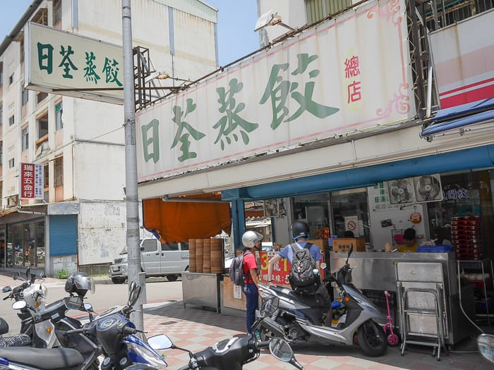 Hsinchu Steamed dumplings