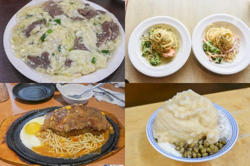 延伸閱讀:新竹清大夜市美食*20推薦(牛排、麵、火鍋、燴飯)