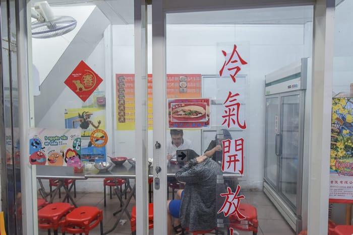 Hsinchu Vietnam restaurant 3