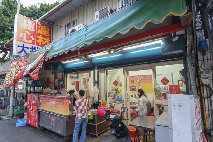 Hsinchu Vietnam restaurant