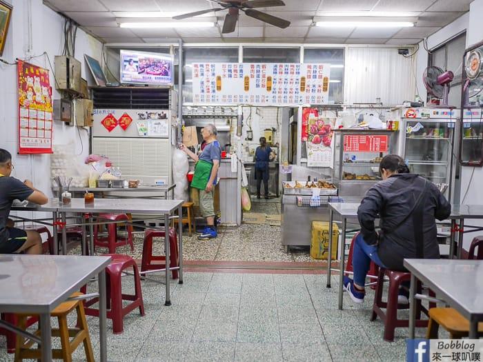 Hsinchu Zhang duck noodle 23