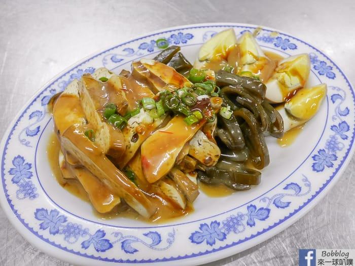 Hsinchu Zhang duck noodle 7