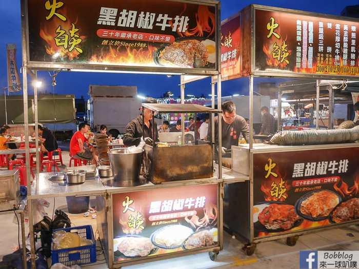 Hsinchu Zhubei night market 10